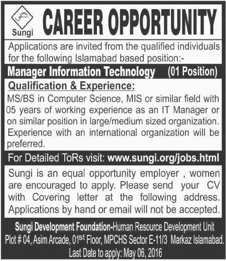 Sungi Career Opportunities 2016