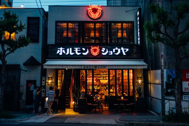 Nagoya_07