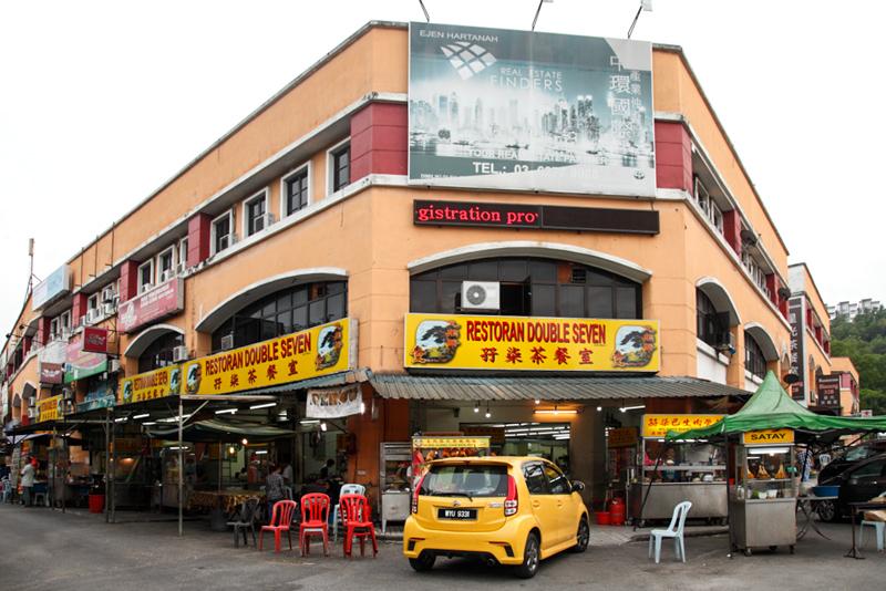 Restoran Double Seven Kepong Sri Bintang