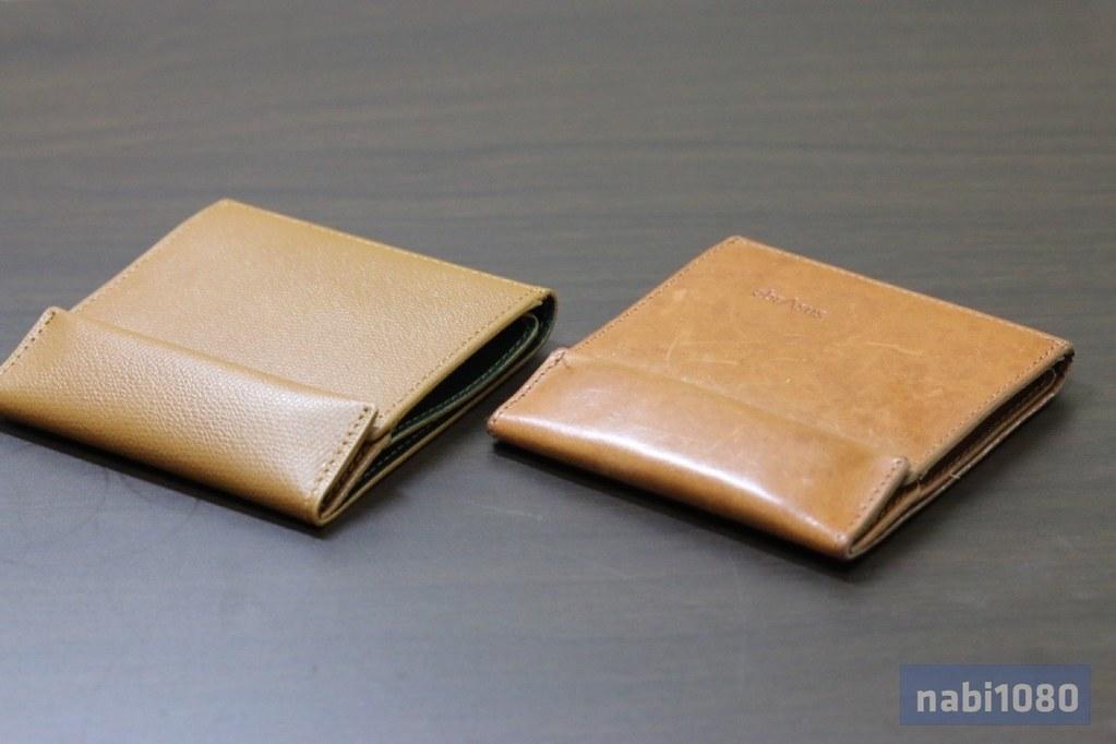 薄い財布04