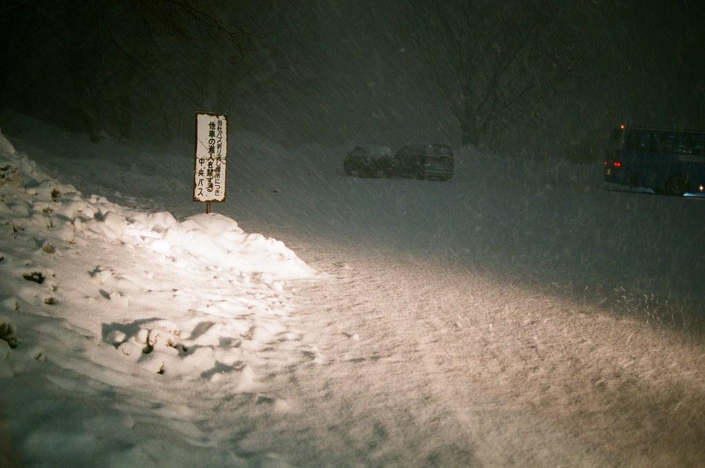 小樽 天狗山 Otaru Japan / FUJICOLOR PRO 400H / Nikon FM2 當我在等公車準備上車的時候,沿著公車的車燈往遠方看,這個警示牌一直有讓我看到墓碑的感覺,一直讓我有金田一事件簿裡被困在暴雪山莊的錯覺!  我再度轉頭看回公車司機!  司機快點啊!!  Nikon FM2 Nikon AI AF Nikkor 35mm F/2D FUJICOLOR PRO 400H 8271-0030 2016-02-02 ~ 2016-02-03 Photo by Toomore
