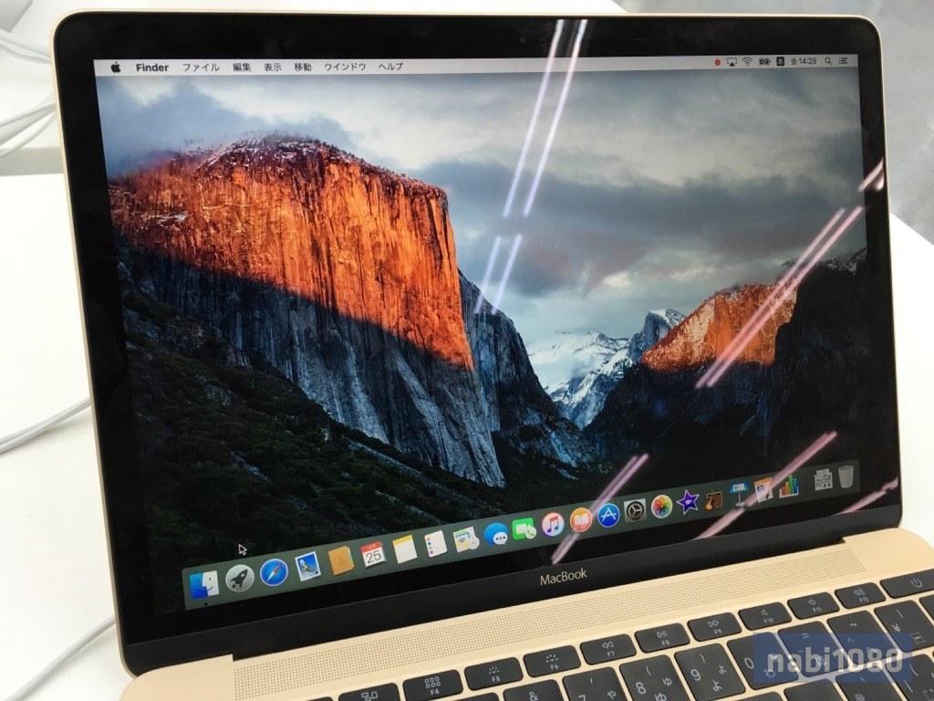 MacBook Retina 12インチ視察04