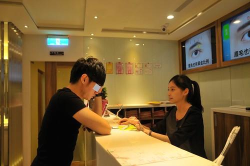 變身型男!台北采醫漾麗診所飛梭雷射救了我的痘疤、凹洞 (4)