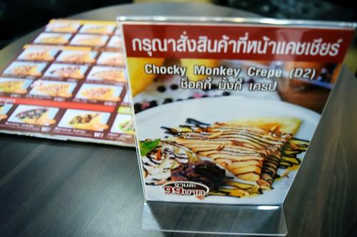 n-and-b-pancake-DSC_0147