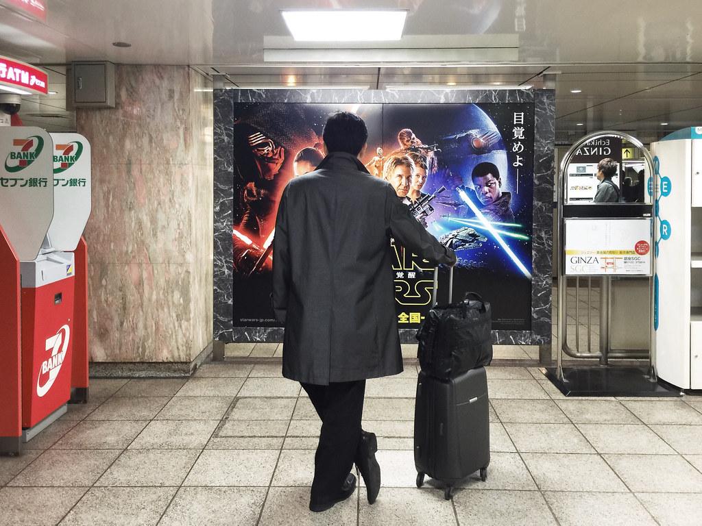 Tokyo_Dec15_Flickr-154