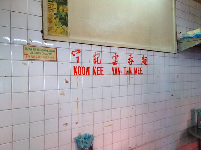 koon-kee-petaling-street