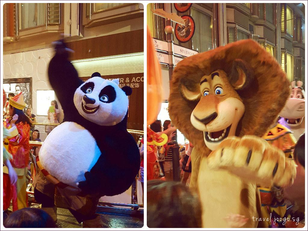 Welcome 3 - travel.joogo.sg