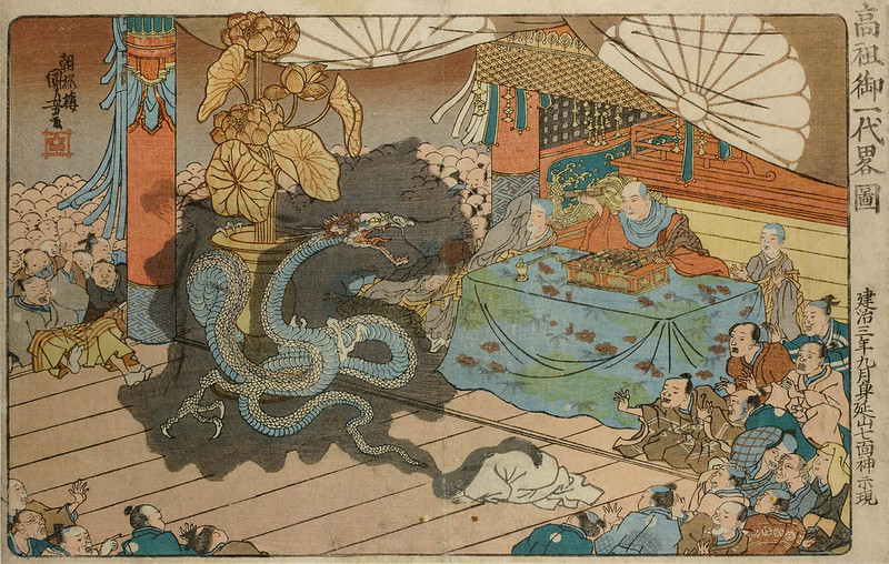 Utagawa Kuniyoshi - The Apparition of Shichi-menjin at Mt. Minobu in the 9th month of 1277, 19th C