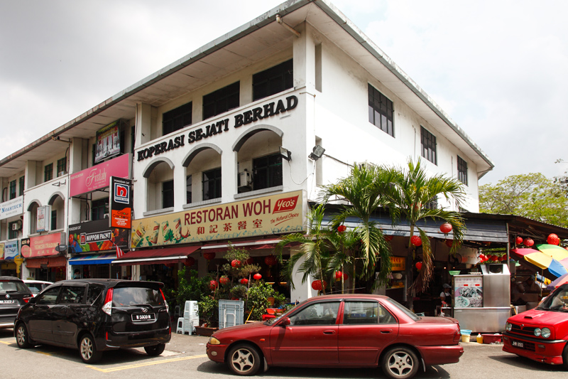 Restoran Woh Bandar Sri Damansara