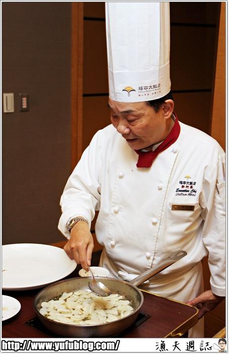 阿基師 福容 大飯店 五星級 外帶 年菜 團圓飯 年夜飯 春節 除夕 美味