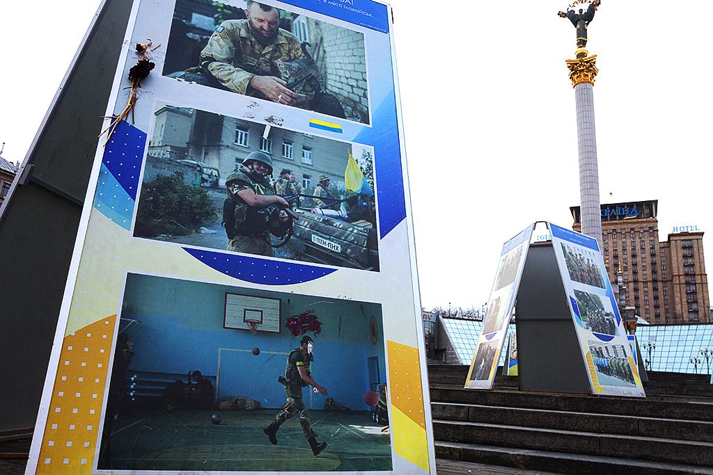 Maidan Square--Kiev