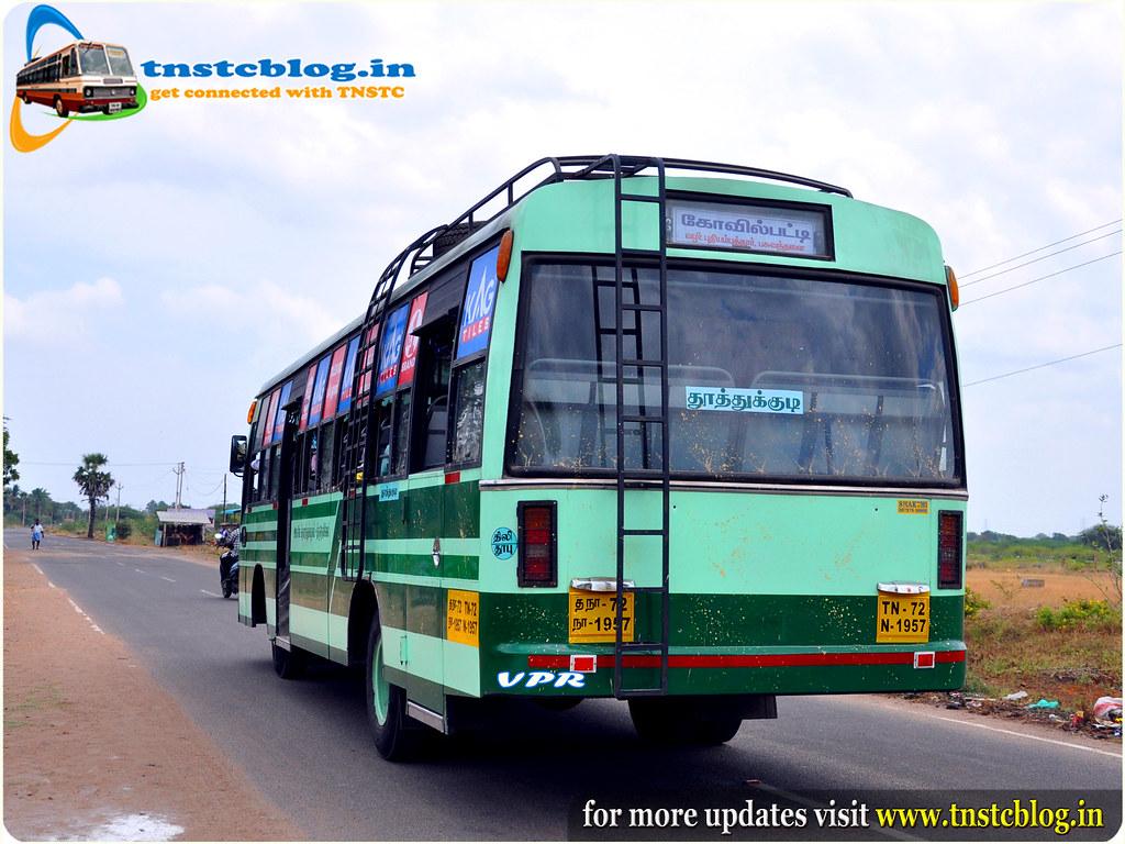 TNSTC Tirunelveli New Service Thoothukudi Trichy via Puthiyamputhur, Ottapidaram, Kovilpatti