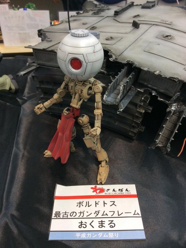 Takaishi-01-2016_036