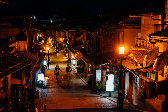 Kyoto_1602_46