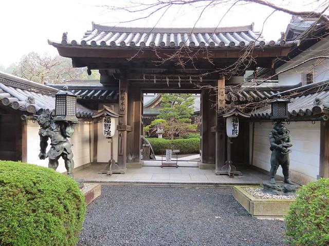 Fukuchi-in