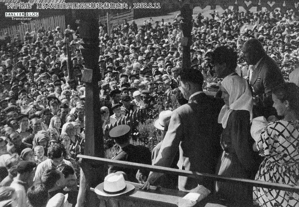 赫鲁晓夫1958视察古比雪夫州14