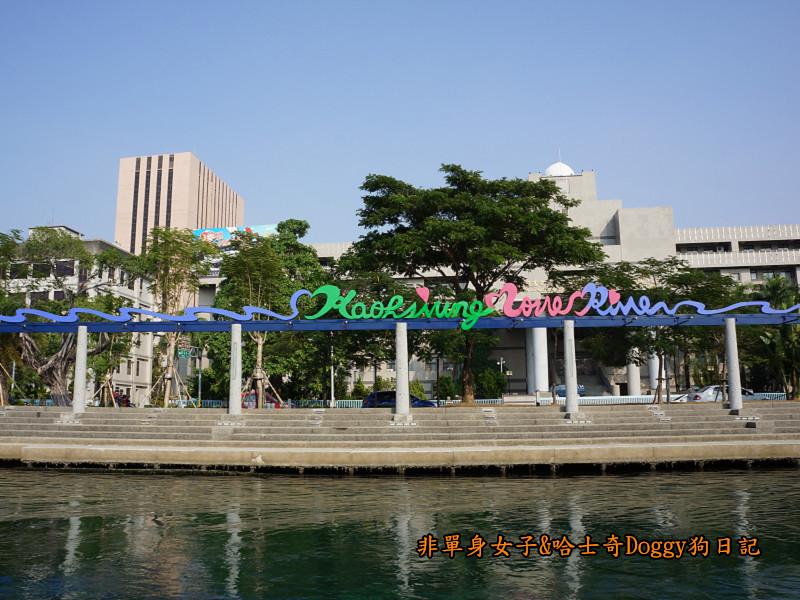 高雄港遊愛河19