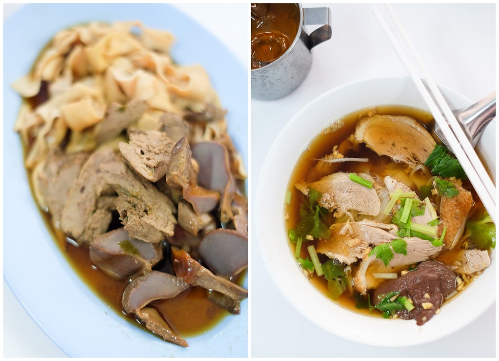 On Nut: Braised Duck