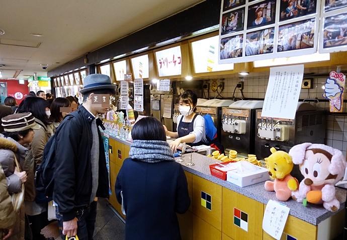 8 東京中野巨無霸八色霜淇淋 彩色霜淇淋 彩虹霜淇淋