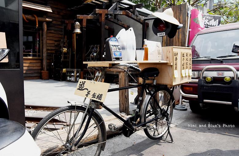 台中飯糰遊子飯糰草悟道腳踏車02
