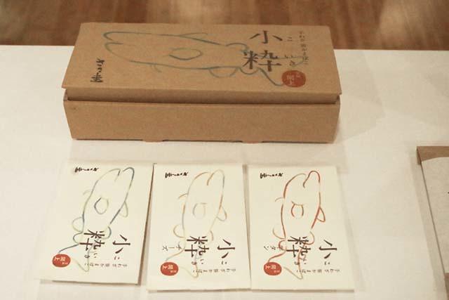 toomilog-oishiitouhokupakke-ji2015049