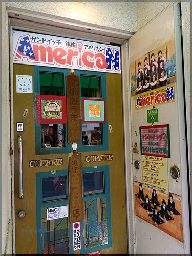 Photo:2015-11-04_T@ka.の食べ飲み歩きメモ(ブログ版)_食パン1斤のサンドイッチにトライ!【東銀座】American_01 By:logtaka