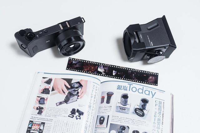20160331_01_日本カメラ 2016年4月号で紹介されました!
