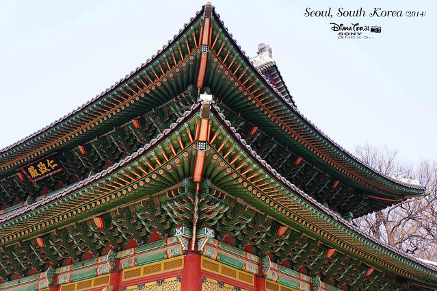 South Korea 2014 - Seoul Changdeokgung Palace 05