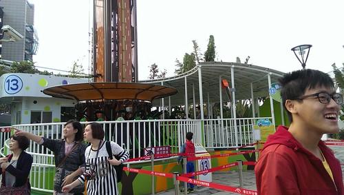 台北兒童新樂園設施好好玩!誰說遊樂園是兒童的專利呢! (3)