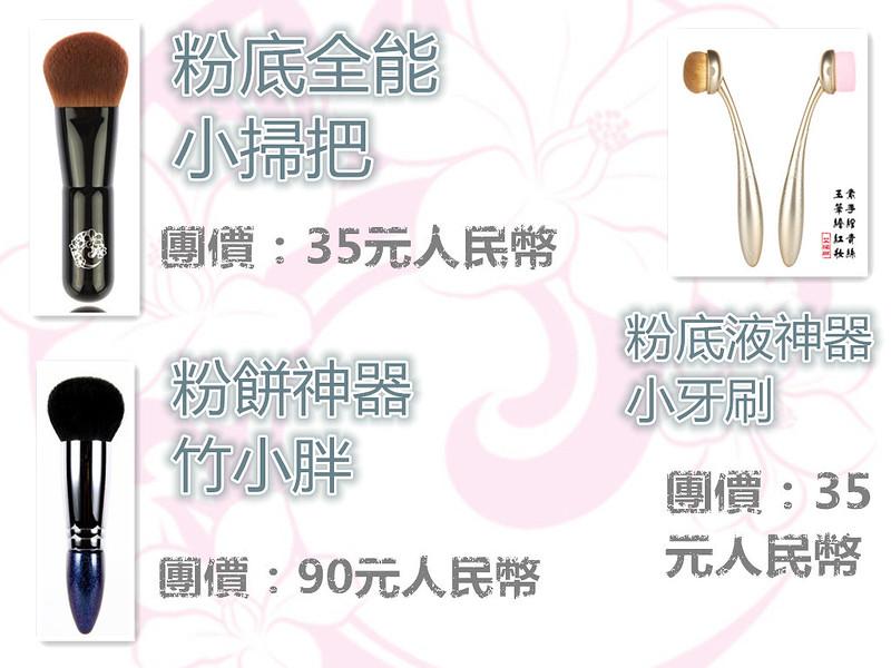 艾諾琪2016團購台灣7