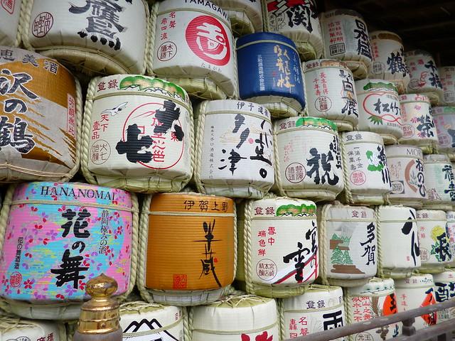 Matsuo Taisha, Kyoto