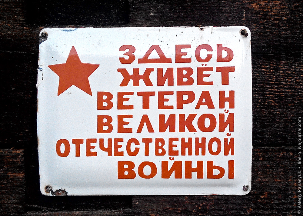 20150425_kolochava_010