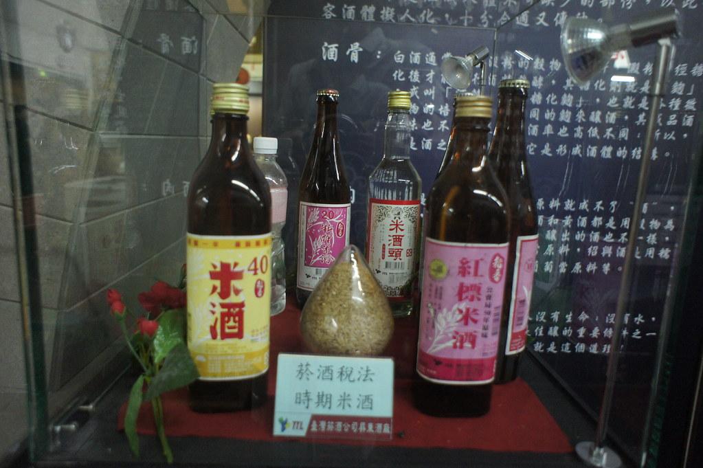 屏東觀光酒廠 (25)