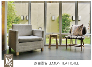 泰國曼谷lemon-tea-hotel