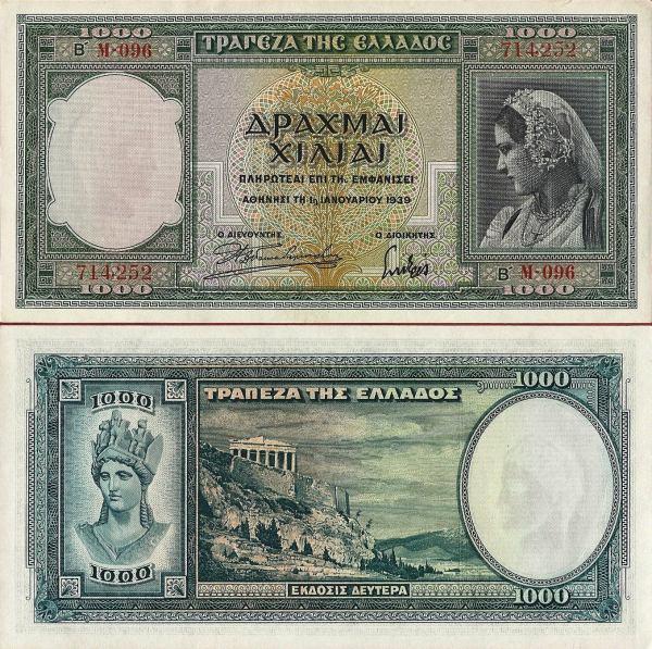 1000 Drachiem Grécko 1939, P110a