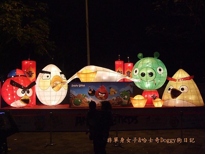 2013台北燈節在花博19