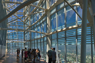 Santiago - Sky Costanera observation deck