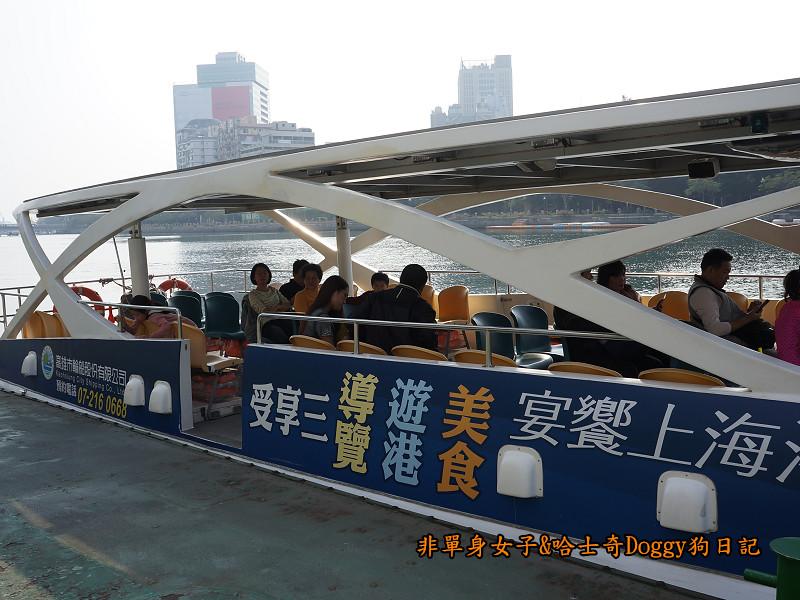 高雄港遊愛河14