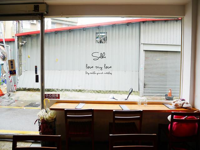新竹下午茶立體拉花咖啡館羅塔仕 (2)