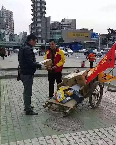 快递之因噎废食的中国政府