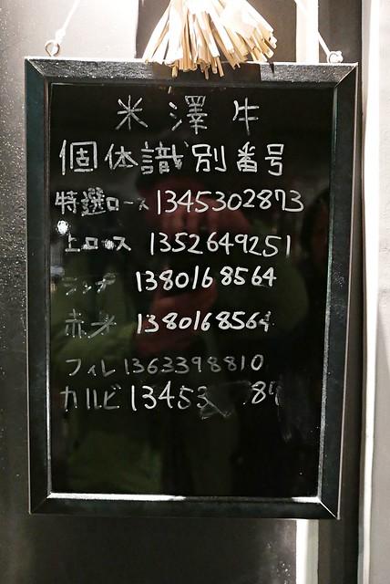 L1330221