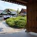 Daikaku-ji 大覚寺