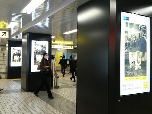 豊洲駅にデジタルサイネージポスター登場!