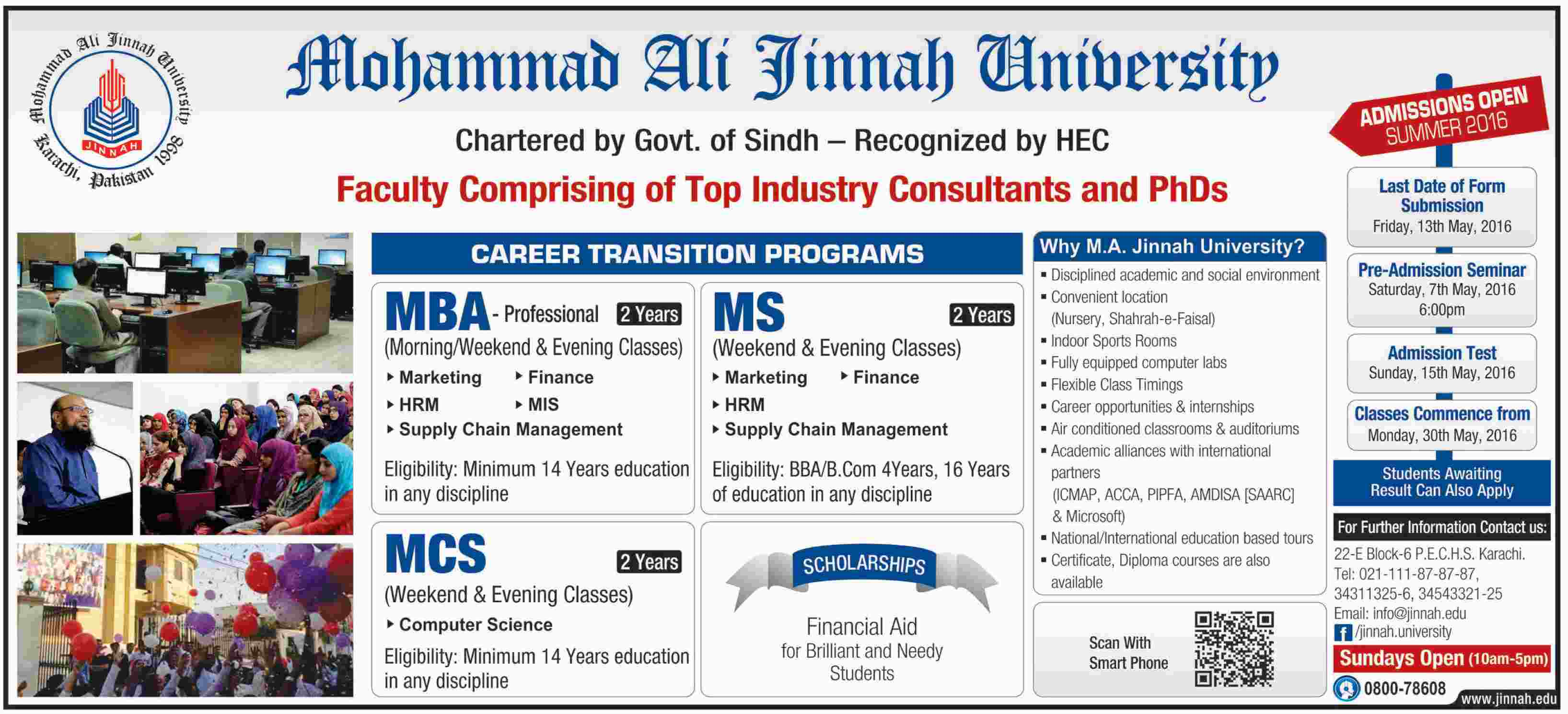 Mohammad Ali Jinnah University Admissions 2016