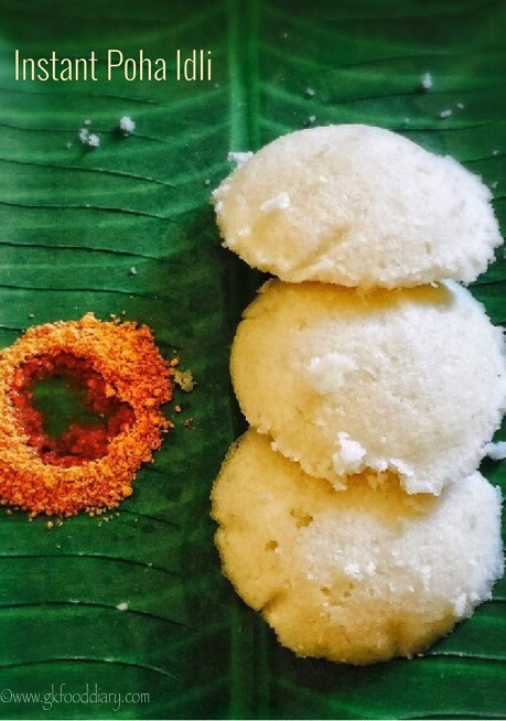 Instant Poha Idli Recipe for Babies, Toddlers and Kids4