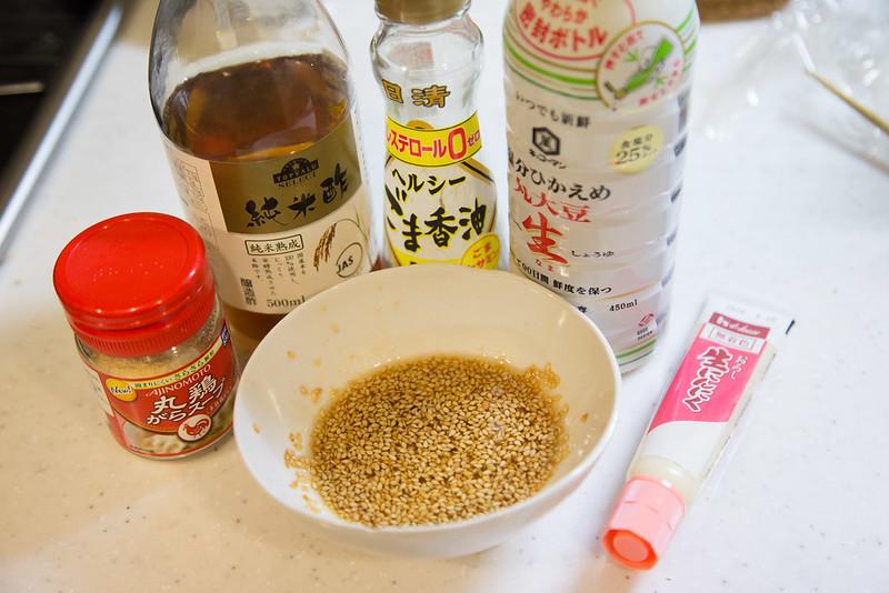 レシピ-3