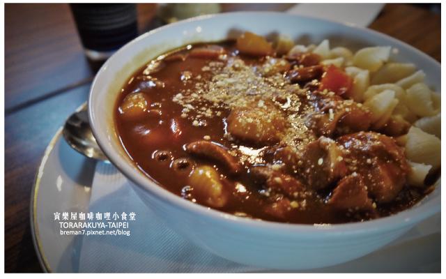 寅樂屋(咖啡咖哩小食堂)-16
