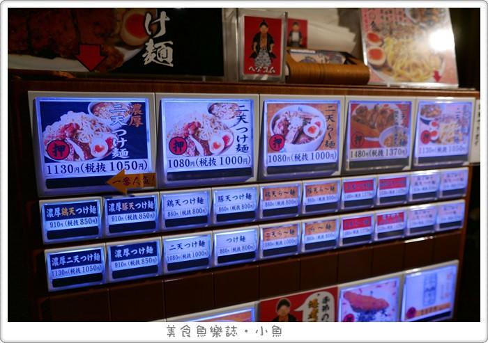 【日本東京】池袋麵屋武藏二天/炸豬排沾麵 @魚樂分享誌
