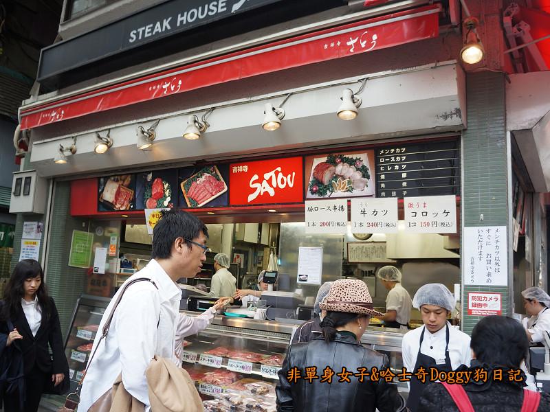 日本東京吉祥寺牛肉丸&satou牛排18