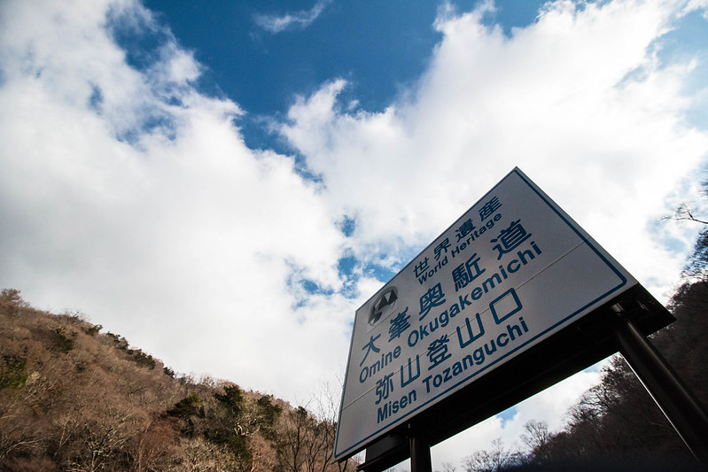 20141123-大峰山-0033.jpg